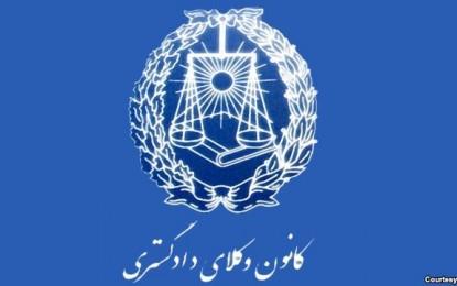 مخالفت دولت با «سلب استقلال» کانون وکلای ایران
