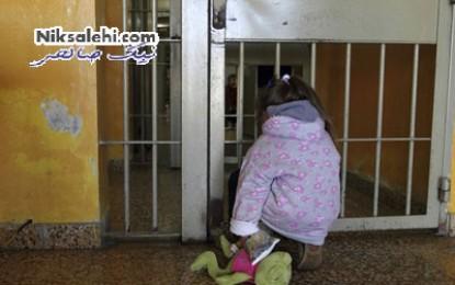 نرگس محمدی عزیز، من هم شرمسارم ؛ فراخوان حامد فرمند برای حمایت از فرزندان زندانیان
