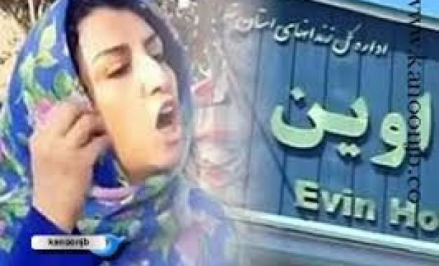 اعتراض نرگس محمدی به چگونگی اعزام و بستری کردنش در بیمارستان