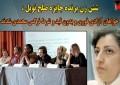 برندگان صلح نوبل خواستار آزادی نرگس محمدی شدند