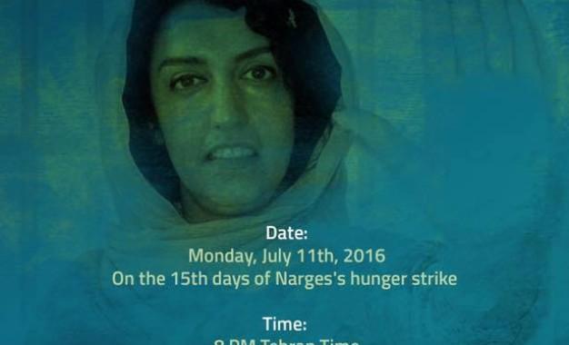 کانون مدافعان حقوق بشر: دوشنبه درخواست آزادی نرگس محمدی را فریاد میزنیم
