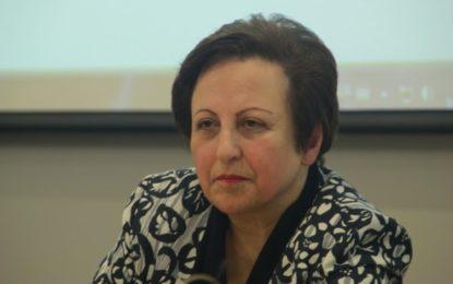 شیرین عبادی: در ایران شرایط صلح به معنای واقعی برقرار نیست