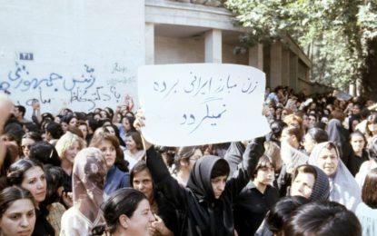 دستاوردها و چالشهای جنبش زنان ایران