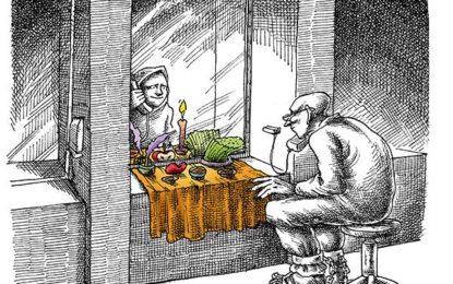نوروز در زندان زنان