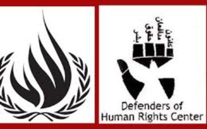 گزارش کانون مدافعان حقوق بشر از وضعیت حقوق بشر در ایران: اردیبهشت ۱۳۹۶