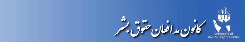 ka_banner1a_fa