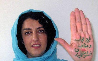 دلنوشته حمید محمدی براي نرگس محمدي