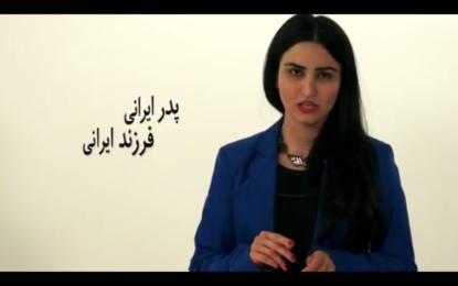 قانون به زبان ساده: تابعیت ایرانی