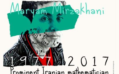 تسلیت جمعی از زنان زندانی به مناسبت درگذشت مریم میرزاخانی