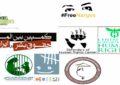 پیشنهاد ثبت ۲۶ تیر به عنوان «روز مادران زندانی»