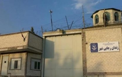بیانیه کانون مدافعان حقوق بشر در مخالفت با حکم اعدام محمدعلی طاهری: فاجعه در راه است