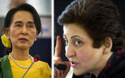 شیرین عبادی: خانم آنگ سان سو چی، حرمت جایزه صلح نوبل را نگه دارید!