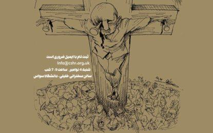 مرگ خاموش زندانیان سیاسی را تدارک دیدهاند