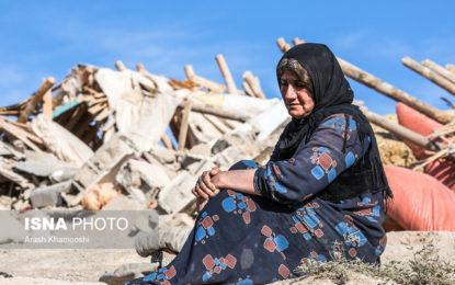 شعر وکیل دربند عبدالفتاح سلطانی برای زلزله زدگان