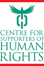 مرکز حامیان حقوق بشر