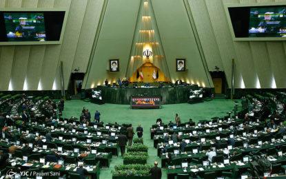 کلیات لایحه حمایت از کودکان و نوجوانان تصویب شد