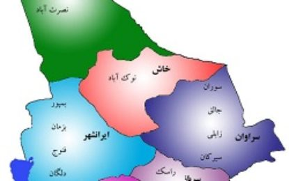 مخالفان و موافقان درباره طرح تقسیم سیستان و بلوچستان چه میگویند؟