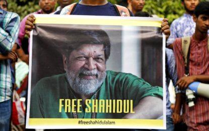 شهید العلم، عکاس و فعال حقوق بشر بنگلادشی بازداشت شد