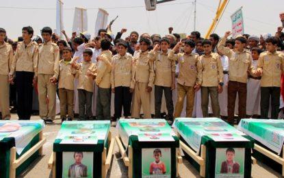 برندگان صلح نوبل، خواستار تحقیق درباره حمله هوایی ائتلاف سعودی-امارات به یمن شدند