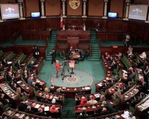 پارلمان تونس نژادپرستی در همه اشکال آن را جرم دانست