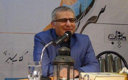 مرگ مشكوك حقوقدان ايرانى