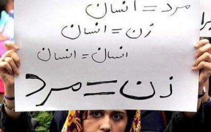 احضار شماری از فعالان حقوق زنان به دادسرا