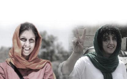نازنین زاغری و نرگس محمدی اعتصاب غذا میکنند