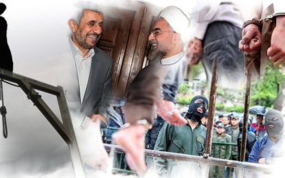 روند اعدامها در ماههای مختلف ۲۰۱۸، دوره روحانی و ۱۴ سال گذشته
