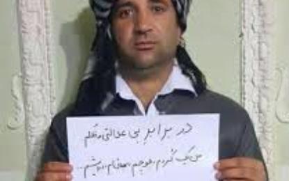 فعالان مدنی زندانی؛ نانآوران پشت میلههای زندان