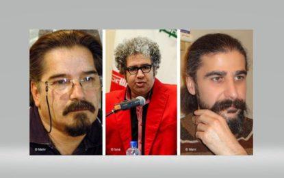 اعتراض صدها نویسنده به حکم زندان سه عضو کانون نویسندگان