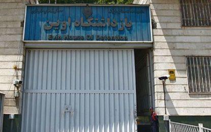 """نرگس محمدی و سپیده قلیان: برگزاری تجمعات """"حق"""" است نه """"جرم"""""""