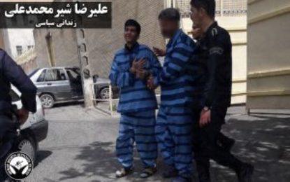 قتل زندانی سیاسی ۲۱ ساله در زندان فشافویه