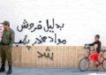 افزایش ۵ درصدی گرایش به مواد مخدر در ایران
