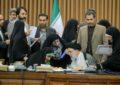 لایحه تأمین امنیت زنان، بعد از سالها و با تغییرات بسیار، نهایی شد