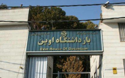 بیانیه زندانیان سیاسی زن در اعتراض به ستم و بی عدالتی علیه زنان
