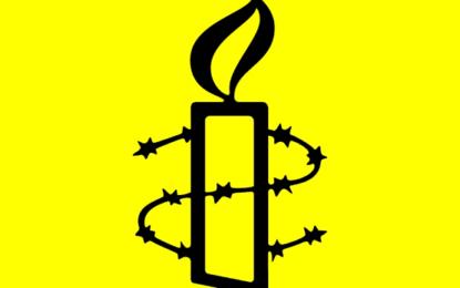 عفو بینالملل: قطع دست یک انسان عدالت نیست؛ مصداق شکنجه است