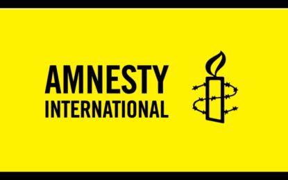 آمار جدید عفو بین الملل از جانباختگان اعتراضات آبان: 304 کشته در 4 روز