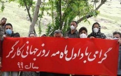روز جهانی کارگر در ایران و مطالباتی که همچنان محقق نشده است