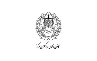 بیانیه تریبون آزاد وکلا در اعتراض به اصلاح لایحه استقلال کانون وکلا توسط قوه قضاییه