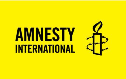 گزارش سالانه عفو بين الملل: نقض حقوق بشر در ايران همچنان ادامه دارد