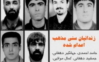 اعدام ناعادلانه شش زندانی بیکفایتی قوه قضاییه را اثبات کرد