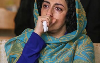 نرگس محمدى به بند زنان زندان اوين منتقل شد