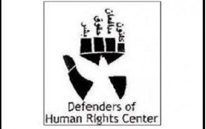 کانون مدافعان حقوق بشر برکناری رییس قوه قضاییه را خواستار شد