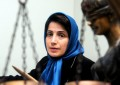 بیانیه تریبون آزاد وکلا در اعتراض به انتقال غیرقانونی نسرین ستوده به زندان قرچک