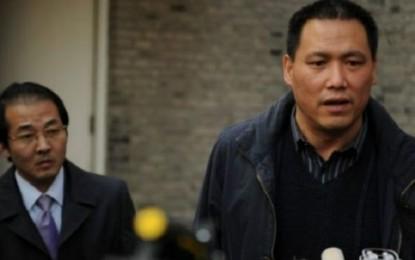 دادگاه وکیل حقوق بشری چین در پکن آغاز شد