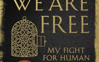 کتاب تازه شیرین عبادی؛ خاطرات سالهای آخر در ایران تا امروز