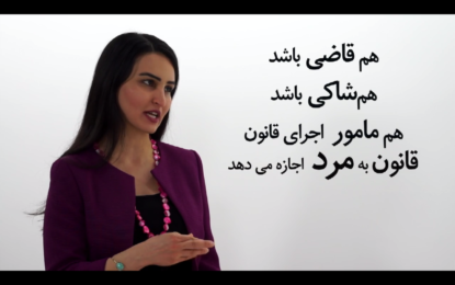 قانون به زبان ساده: همسرکشی قانونی