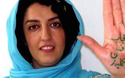 """نرگس محمدی: انتخاب """"پوشش""""، حق زنان است"""