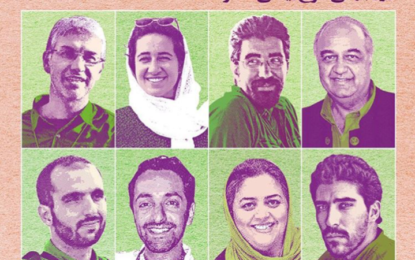 کلانتری: هیچ مدرکی دال بر جاسوسی فعالان محیط زیست وجود ندارد