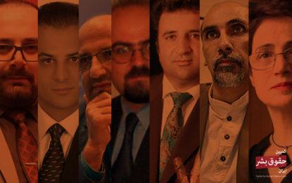 سرکوب فزآینده وکلای مدافع توسط قوه قضاییه باید متوقف شود